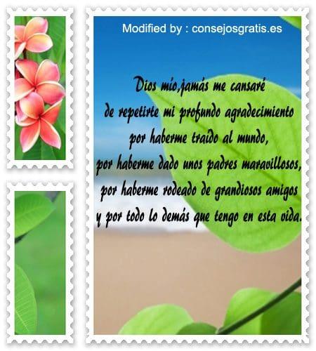 buscar imàgenes de agradecimiento a Dios,buscar tarjetas de agradecimiento a Dios