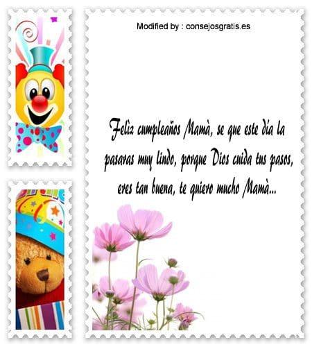 Bonitas Frases De Cumpleaños Para Una Madre Que Esta Lejos Saludos De Cumpleaños