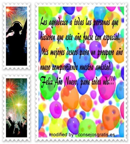 Imàgenes con saludos y agradecimientos para el año Nuevo,tarjetas para agradecer el año que termina y recibir el nuevo año
