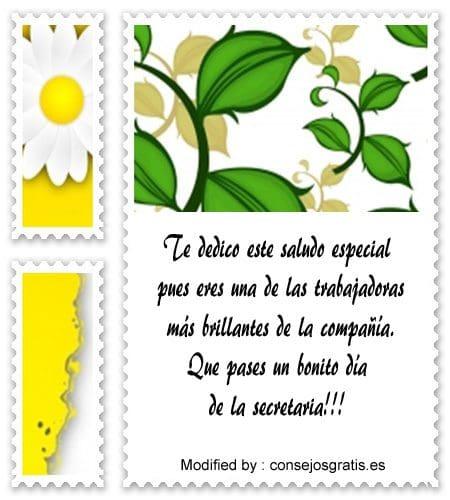 dedicatorias para el dia de la Secretaria,descargar frases bonitas para el dia de la Secretaria
