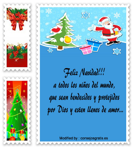 Frases de navidad para ni os dedicatorias de navidad for Tarjetas de navidad para ninos pequenos