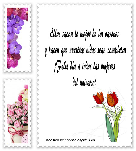 Frases de feliz día de la mujer a mi mejor amiga,mensajes bonitos de felìz dìa de la mujer a una buena amiga