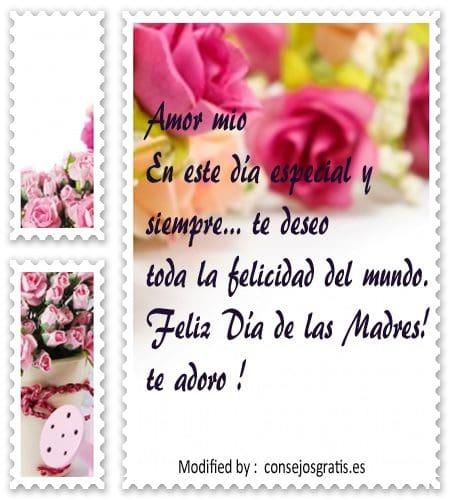 tarjetas con frases por el dìa de la Madrepostales con lindas frases por el dìa de la Madre