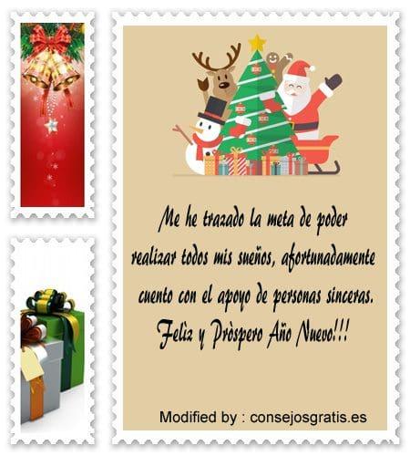 frases con imàgenes para enviar en año nuevo, palabras motivadoras para enviar en año nuevo