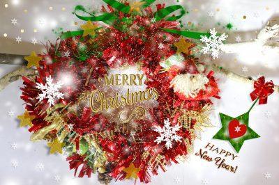 Nuevos Mensajes De Navidad Para Un Ser Querido