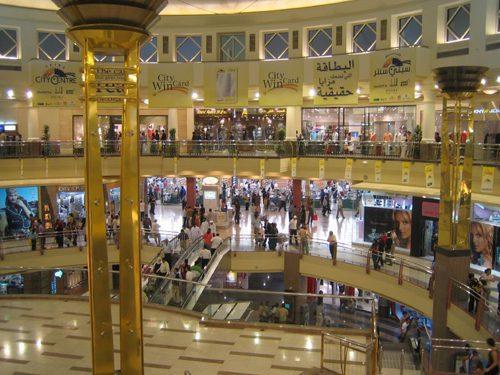 remuneraciones en Dubai,incentivos economicos en Dubai