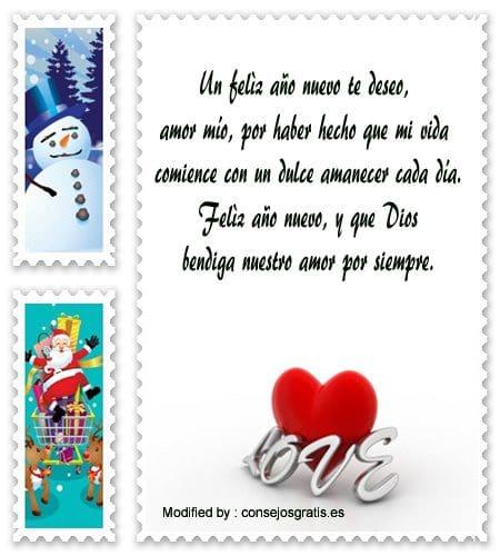 Tarjetas De Feliz Ano Nuevo Para Mi Amor Salud Ano Nuevo