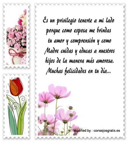 descargar mensajes del dia de la Madre,mensajes bonitos para el dia de la Madre